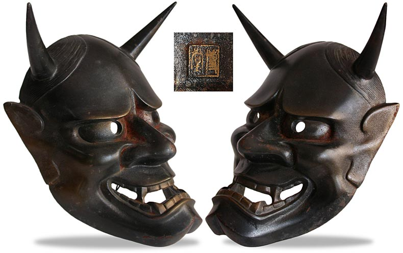 Hannya Demon Mask