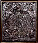 Wheel of Life Repousse Plaque