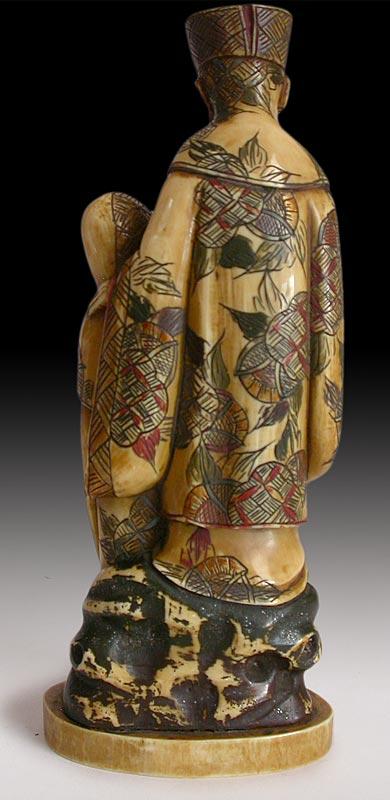 Genuine Japanese Kimono
