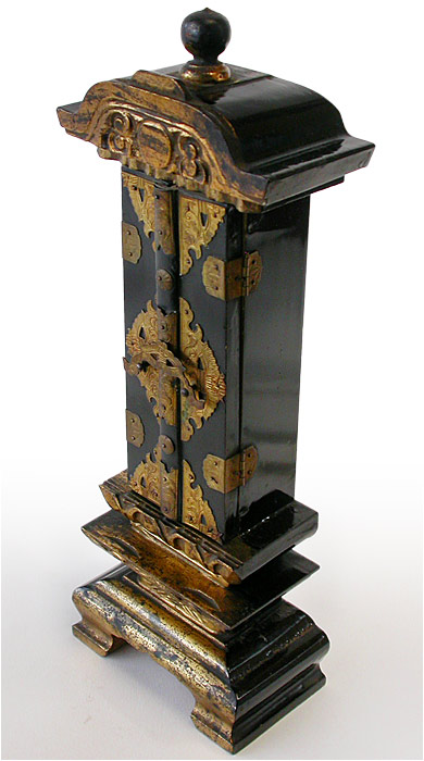 Old Japanese Lacquered Wood Ancestor Zushi Shrine